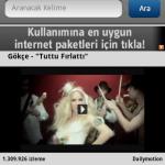 videobul-2