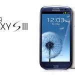 S_Galaxy_S3_Kampanya_Banner